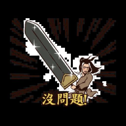 神鵰俠侶之美肌全開 - Sticker 14