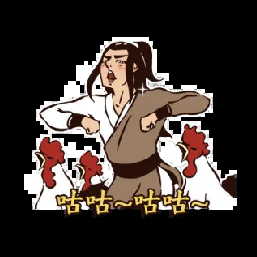 神鵰俠侶之美肌全開 - Sticker 19