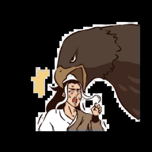 神鵰俠侶之美肌全開 - Sticker 30