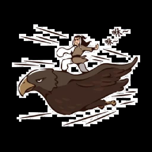 神鵰俠侶之美肌全開 - Sticker 4