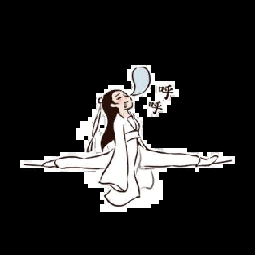 神鵰俠侶之美肌全開 - Sticker 18
