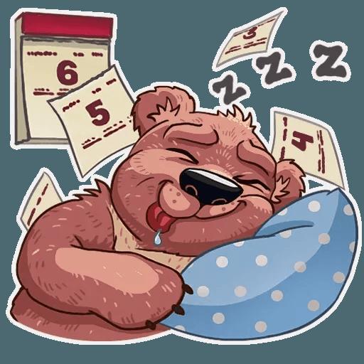 Telegram 1 - Sticker 18