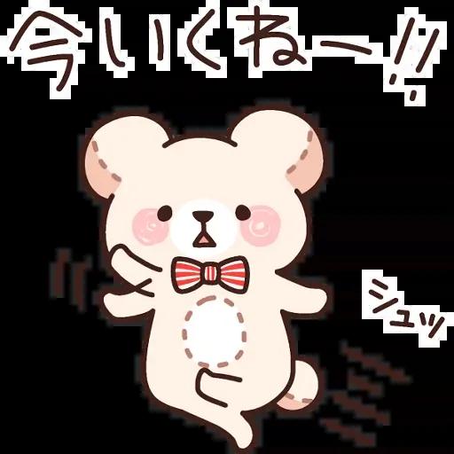 Bear 3 - Sticker 8