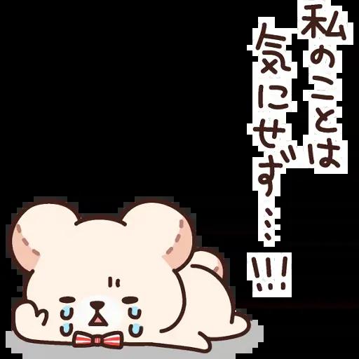 Bear 3 - Sticker 7