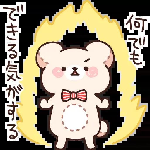Bear 3 - Sticker 16