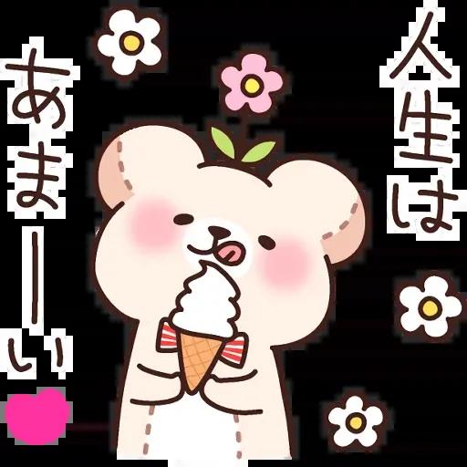 Bear 3 - Sticker 13