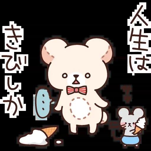 Bear 3 - Sticker 14