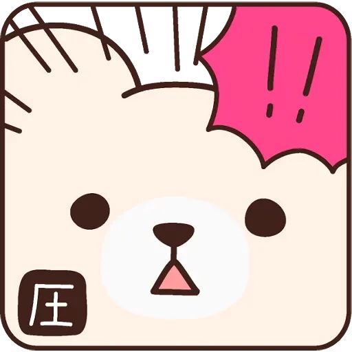 Bear 3 - Sticker 19