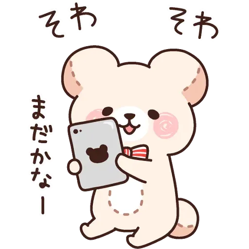Bear 3 - Sticker 2