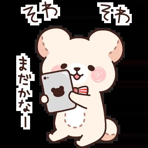 Bear 3 - Sticker 2