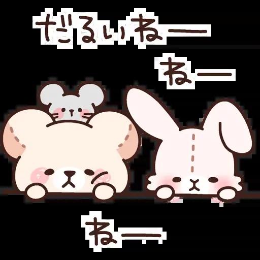 Bear 3 - Sticker 6