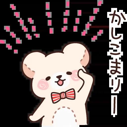 Bear 3 - Sticker 11