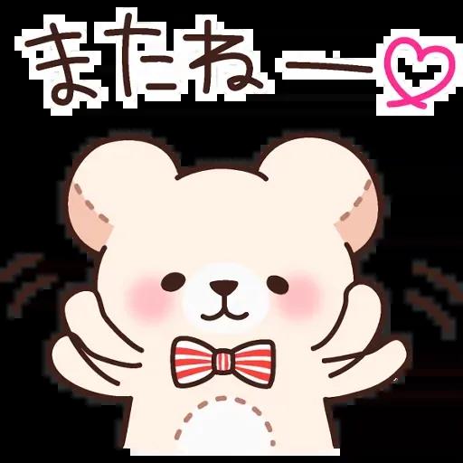 Bear 3 - Sticker 10