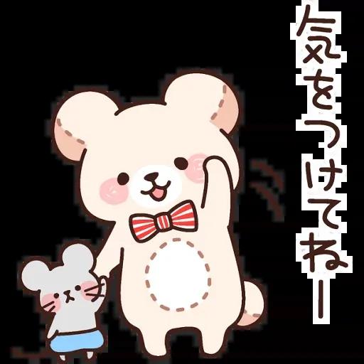 Bear 3 - Sticker 9