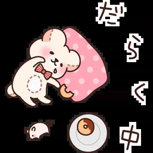 Bear 3 - Sticker 20