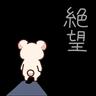 Bear 3 - Tray Sticker