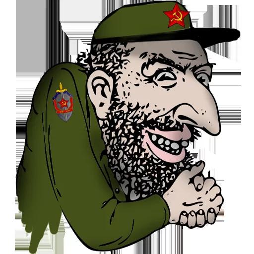 @marisbaltici jews - Sticker 2