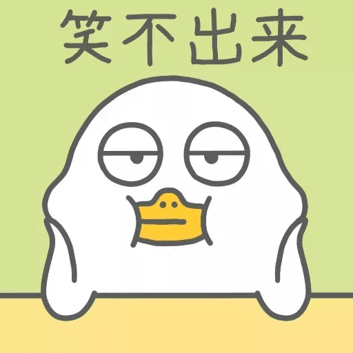 BH-duck05 - Sticker 29