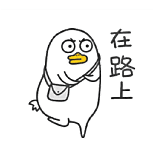 BH-duck05 - Sticker 6
