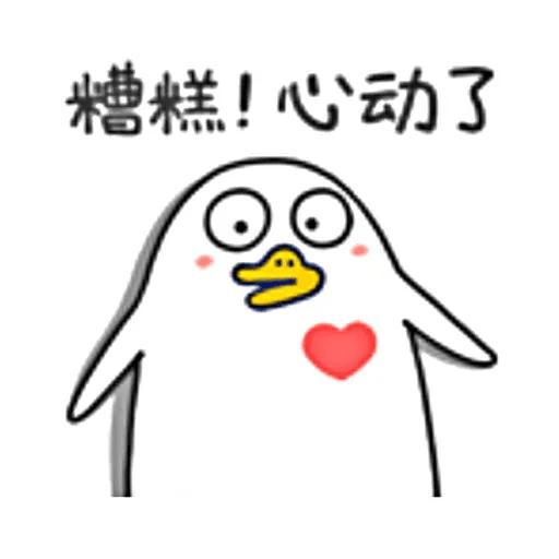 BH-duck05 - Sticker 26