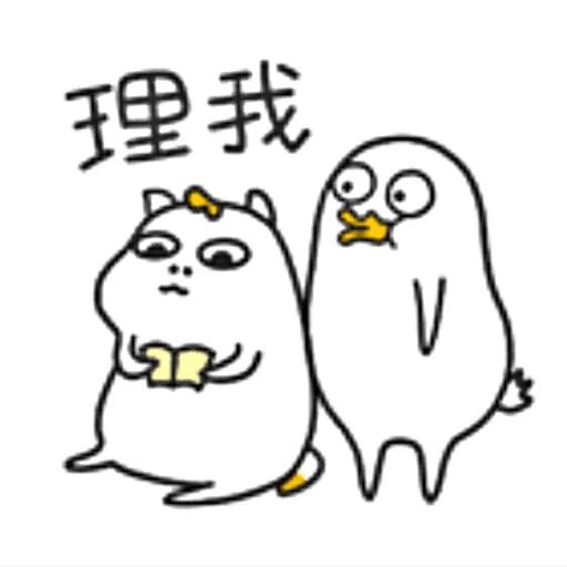 BH-duck05 - Sticker 8