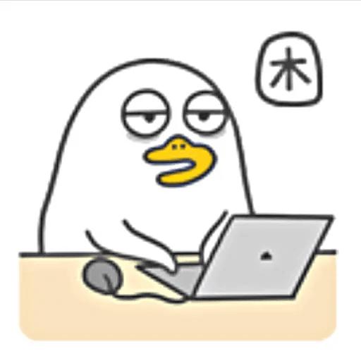 BH-duck05 - Sticker 19