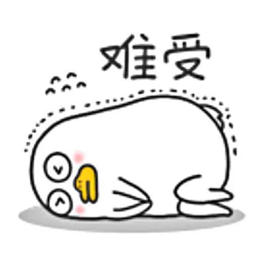 BH-duck05 - Sticker 22