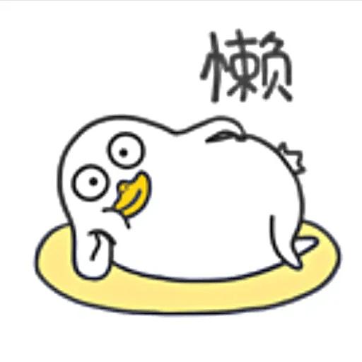 BH-duck05 - Sticker 18