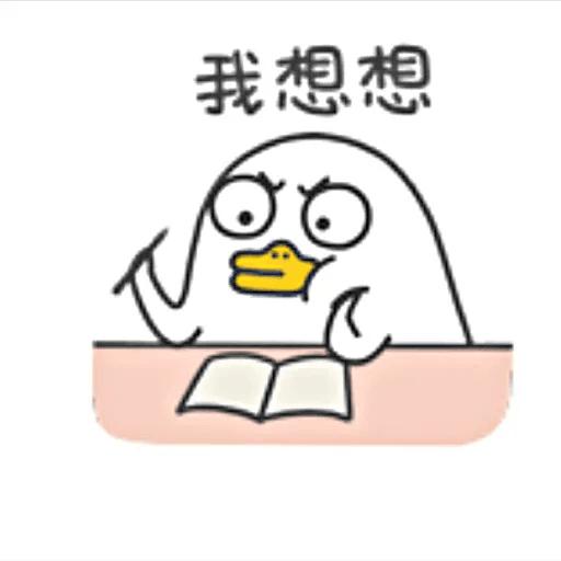 BH-duck05 - Sticker 17