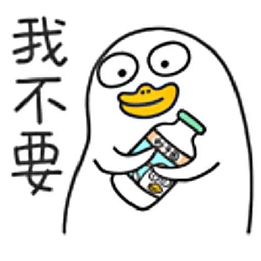 BH-duck05 - Sticker 10
