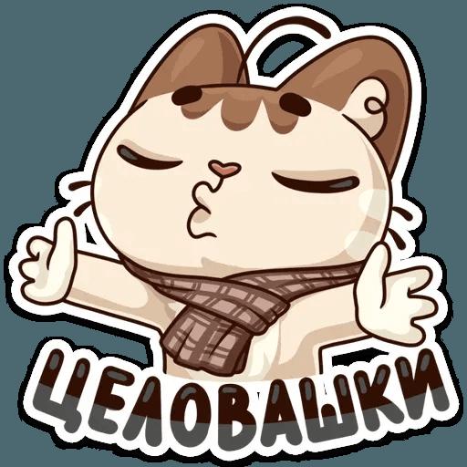 Fall mood - Sticker 25