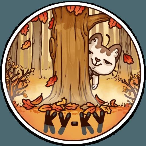 Fall mood - Sticker 27