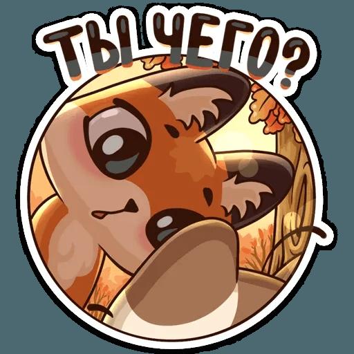 Fall mood - Sticker 30