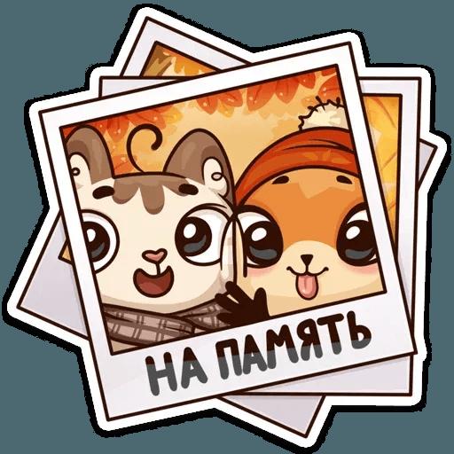 Fall mood - Sticker 18