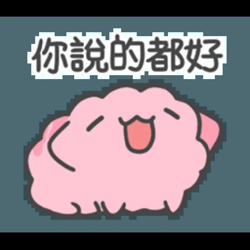 Capoo 咖波-閒聊好用篇(上) - Sticker 3