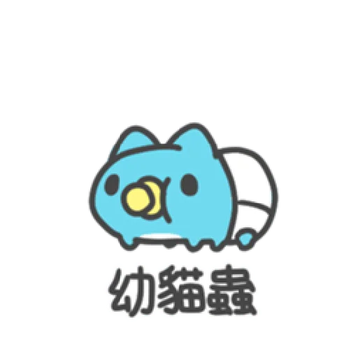 Capoo 咖波-閒聊好用篇(上) - Sticker 17