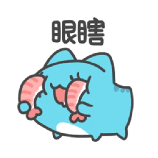 Capoo 咖波-閒聊好用篇(上) - Sticker 16