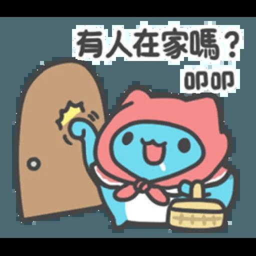 Capoo 咖波-閒聊好用篇(上) - Sticker 1