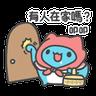 Capoo 咖波-閒聊好用篇(上) - Tray Sticker