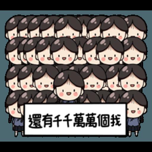 婉君你在干嘛 - Sticker 5