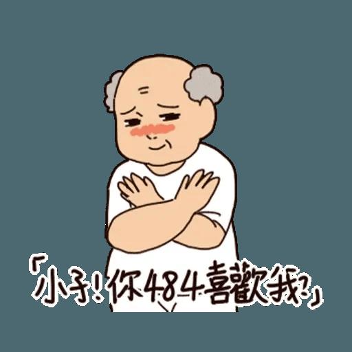 一首關於路痴的悲歌 - Sticker 7