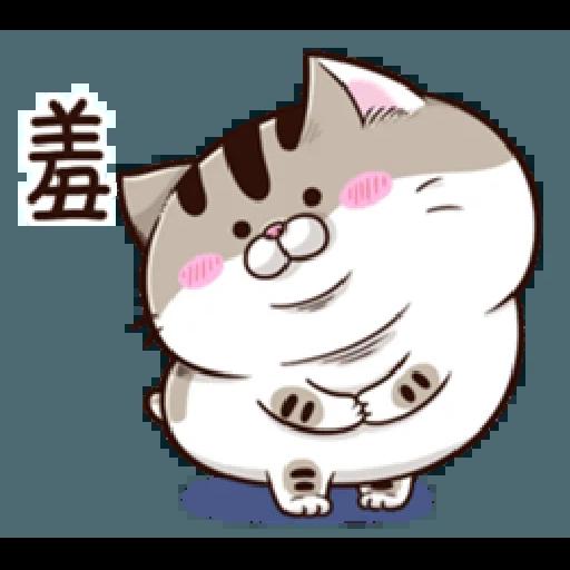 肖阿咪2 - Sticker 28