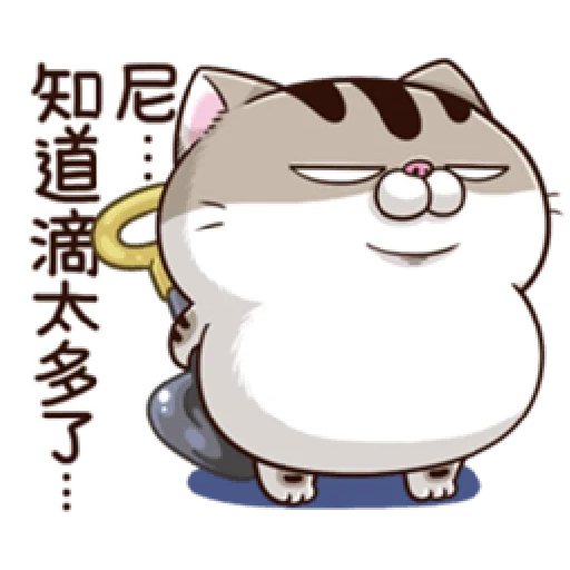 肖阿咪2 - Sticker 24