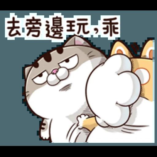 肖阿咪2 - Sticker 25