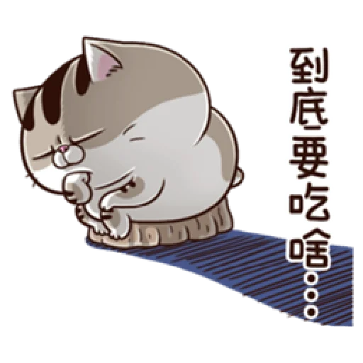 肖阿咪2 - Sticker 12