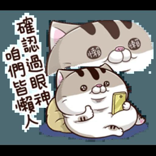 肖阿咪2 - Sticker 19