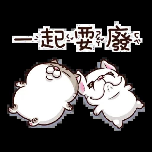 肖阿咪2 - Sticker 2