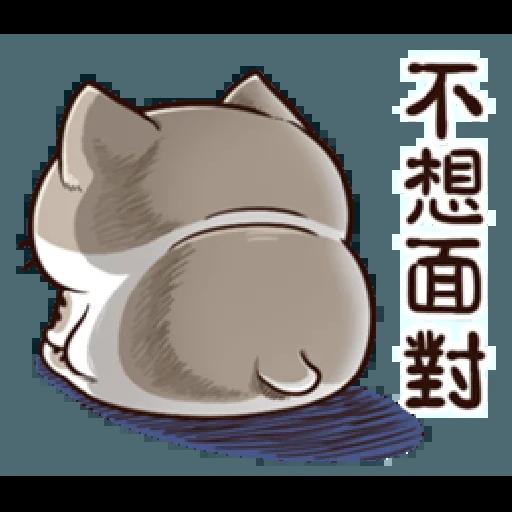 肖阿咪2 - Sticker 13