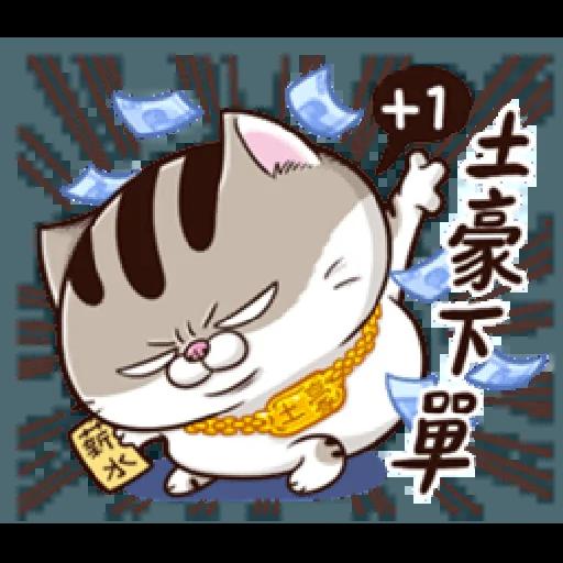 肖阿咪2 - Sticker 10