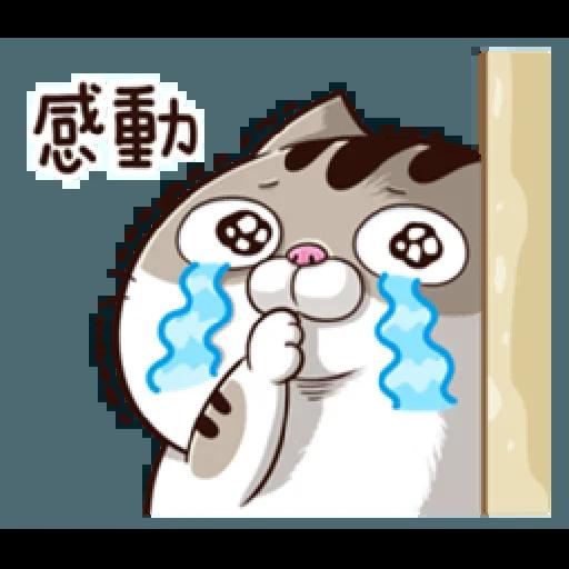 肖阿咪2 - Sticker 26